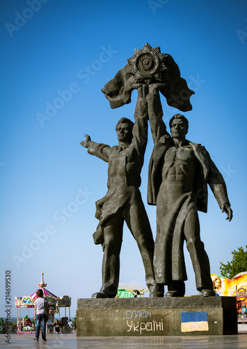 Foto op Plexiglas Kiev The Friendship Arch