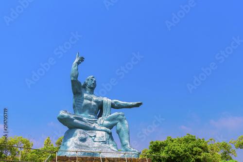 Fotobehang Historisch mon. 長崎平和公園の風景