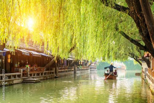 Tuinposter Zwavel geel Suzhou ancient town night view