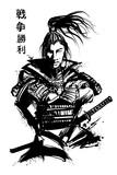 Japoński samourai z mieczem - 214728947