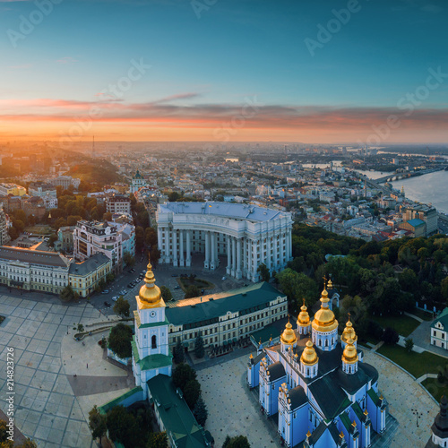 Photo Stands Kiev Beautiful panoramic view of the city of Kiev. Aerial view of St. Michael's Golden-Domed Monastery in the sunset. Ukraine