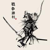 Japoński samourai z mieczem - 215021589