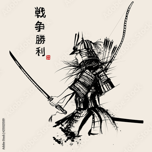 Montage in der Fensternische Art Studio Japanese samourai with sword