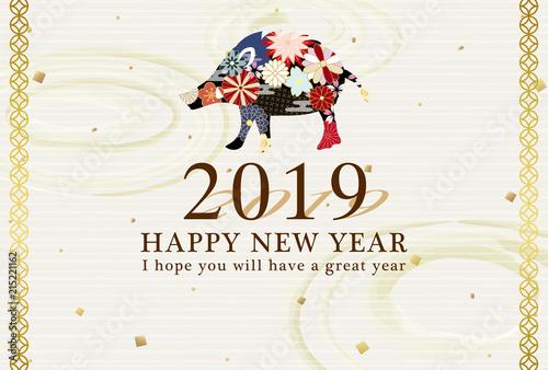 Papel de parede  2019年亥年 和風イノシシの年賀状テンプレート