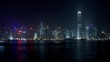 Timelapse of night skyline Kowloon Hong Kong