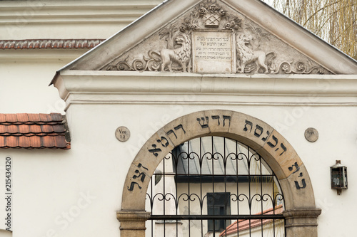 Gates to the medieval Remuh synagogue and cemetery in Jewish Kazimierz district of Krakow, Poland