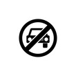 car forbidden glyph icon. Simple illustration for UI and UX, website or mobile application on white background