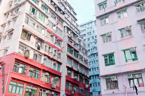 Photo  Residential buildings in Hong Kong