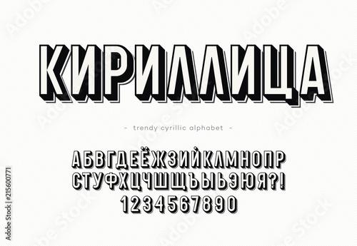 Fotografie, Obraz  Vector cyrillic bold 3d modern alphabet