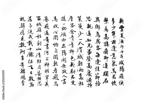 Obraz na plátně Vector background with Handwritten Chinese characters