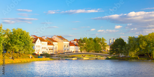 Canvas Prints Eastern Europe View of the city of Minsk at sunset. Nemiga District. Belarus