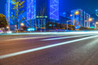 Vehicle light trails in city at night.