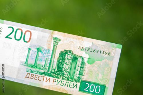 Fotografía  New Russian Banknote Two hundred rubles. Cash paper green money.