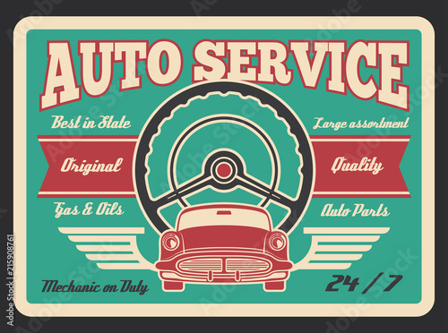 Vector vintage poster for car auto service © Vector Tradition