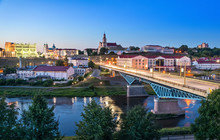 Cityscape Of Grodno At Dusk Wi...