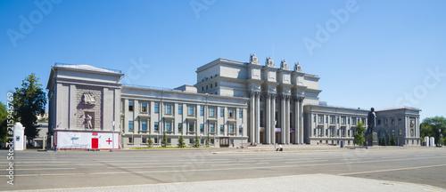 Valokuva  Opera and ballet building on Kuibyshev square in Samara, Russia