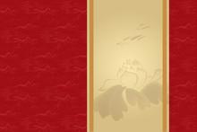 Oriental Retro Background, Lan...