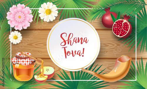 Rosh hashanah greeting card happy jewish new year text shana rosh hashanah greeting card happy jewish new year text shana tova m4hsunfo
