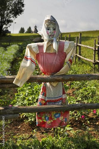 Scarecrow in Khokhlovka. Perm krai. Russia Canvas Print