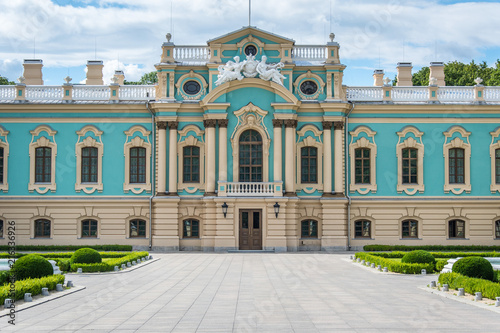 Fotobehang Kiev The Mariinsky Palace in Kyiv