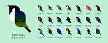 小さな鳥たちのシンプ...