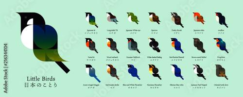 Photo  小さな鳥たちのシンプルでカラフルなアイコン
