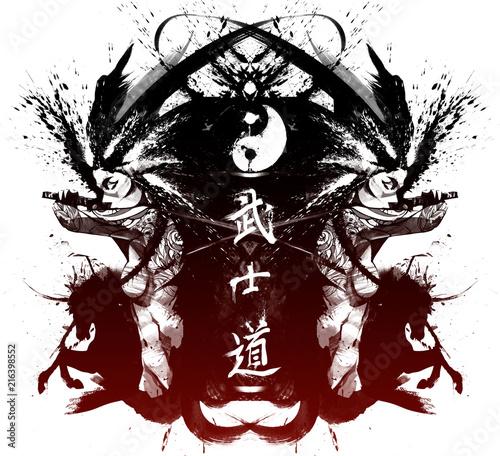 Beautiful samurai girls wit...