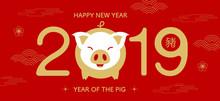 Happy New Year, 2019, Chinese ...