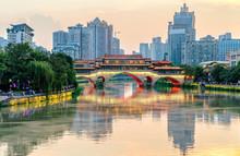 Nine Hole Bridge And Skyscraper In Chuengdu,china