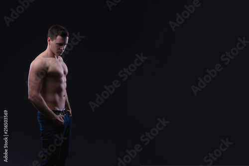 Handsome male fitness model showing naked torso, muscular body ...