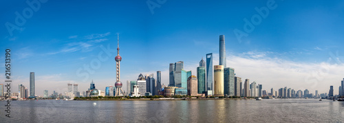 Wide panorama of Cityscape of Shanghai Wallpaper Mural