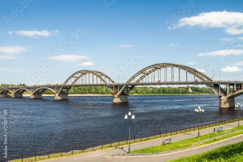 Poster Océanie The Volga Bridge, Rybinsk, Russia