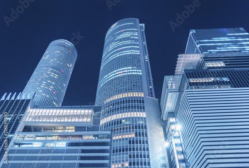 In de dag Stad gebouw High rise office building in Nagoya City, Japan