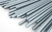 Steel Reinforcement Rebars On ...