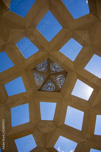 Foto op Plexiglas Artistiek mon. Sanatsal anıt