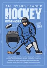 Hockey Sport League Championship Retro Poster