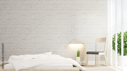 Bedroom And Living Area Design Room For Artwork White Bedroom And Living Area On White Brick Wall Decorate And Empty Space For Add Message Artwork 3d Rendering Stock Illustration Adobe Stock