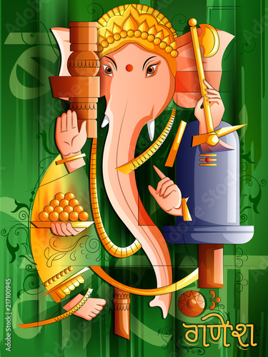 Abstract painting of Indian Lord Ganpati for with Hindi wishing meaning Happy Ga Wallpaper Mural