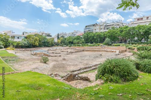 Lycée d'Aristote à Athènes