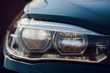 Detail beauty and fast car with headlight