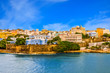 canvas print picture - Puerto Rico on a Sunny Day