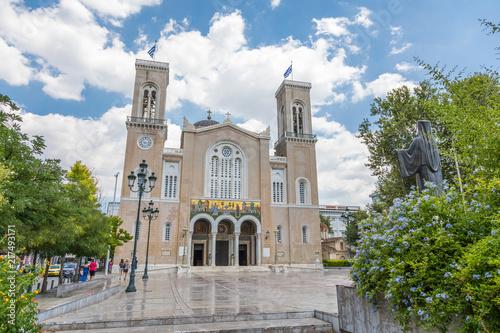 Cathédrale de l'Annonciation à Athènes