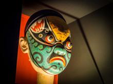 Chinese Traditional Opera Man Blue Mask Head