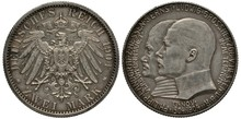 German Germany Hessen-Darmstadt Silver Coin 2 Two Marks 1904, Imperial Eagle With Shield On Chest Surrounded By Collar Of The Order, Subject  400th Anniversary Birth Of Philipp The Magnanimous,