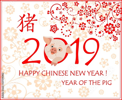 Greeting Card For 2019 Chinese New Year With Funny Little Pig