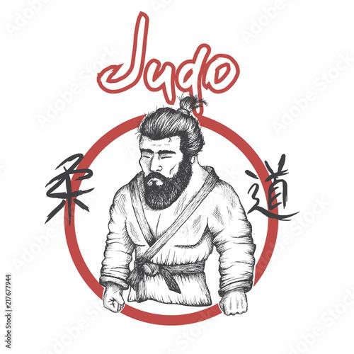 Fotografie, Obraz  judo logo with judoka .Sport poster. Vector sign