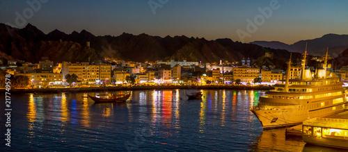 Fényképezés  Port of Muscat at Night, Oman