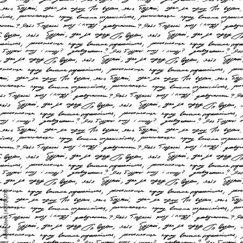 Fotografie, Obraz  Handwriting background seamless pattern grunge letters words