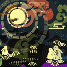 Mid Autumn Festival Illustration Chinese Translation Happy Mid-autumn Festival