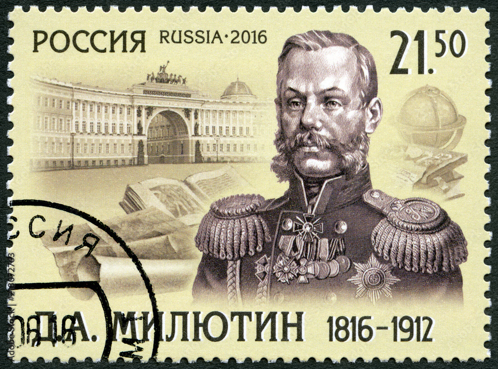 Photo  RUSSIA - 2016: shows Dmitry Alekseyevich Milyutin (1816-1912)